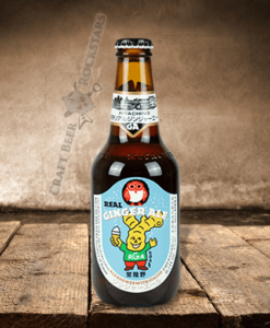 Hitachino_nest_espresso_stout_japan-craft-beer-rockstars